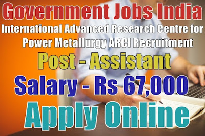 ARCI Recruitment 2017 Apply Online Scientist & Assistant