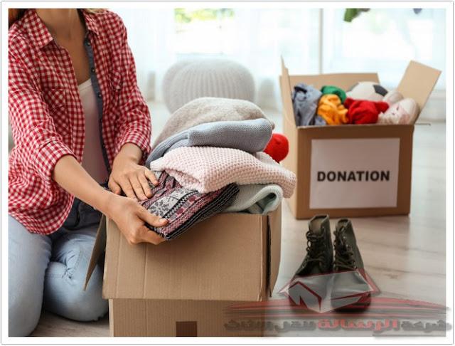 لا ترمي هذا! 8 أشياء تستحق الحياة الثانية في منزلك الجديد