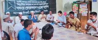 বাঁশখালীতে শহীদ জিয়াউর রহমানের ৩৯ তম শাহাদাত বার্ষিকী পালন