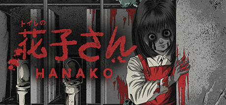 hanako,hanako game,hanako horror game,hanako gameplay,hanako ending,hanako pc,hanako cyberpunk,hanako chilla's art,hanako playlist,hanako all endings,hanako walkthrough,hanako ladytenjoin,hanako full gameplay,hanako san,hanako soul of the samurai,meet hanako,hanako sots,hanako japanese horror game,hanako curse,hanako part 1,hanako part 2,hanako steam,hanako horror,hanako breaks,hanako ohtani,ohtani hanako,hanako pc game,hanako review,hanako horror game commentary
