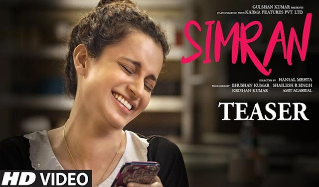 Simran Movie Official Teaser | Kangana Ranaut