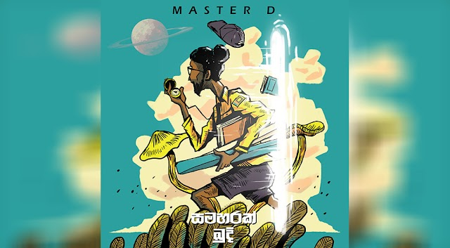 MasterD - Samaharak Budi