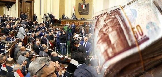 بالفيديو - بالموازنه الجديدة البرلمان يعلن زيادة المرتبات 26 مليار والمعاشات 10 مليار ووزير التعليم اول المستدعين لمجلس النواب