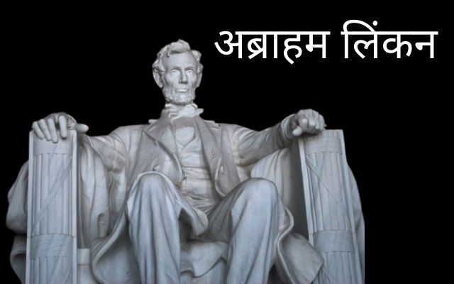Abraham Lincoln career,abraham Lincoln history