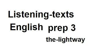 حمل نصوص استماع منهج اللغه الانجليزية المنهج الجديد للصف الثالث الاعدادي ، للشهادة الاعدادية 2018