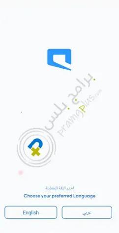 أختيار لغة تطبيق موبايلي