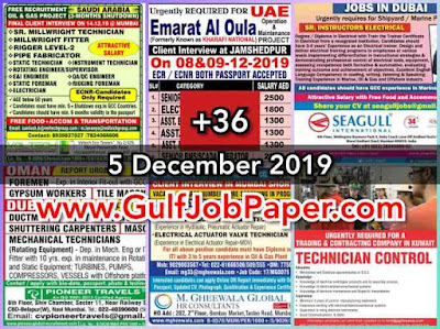 Gulf Overseas Jobs {5_December}