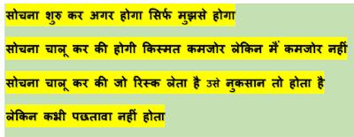 hindimepro.com