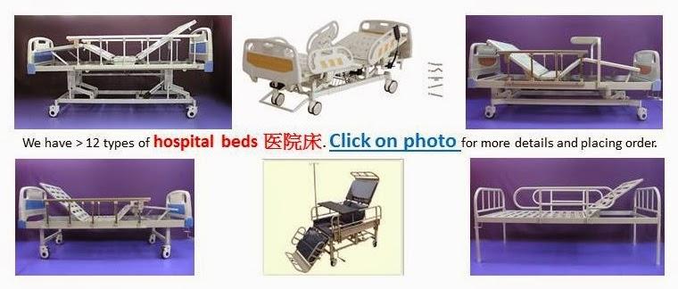Malaysia online shop selling katil pesakit hospital bed