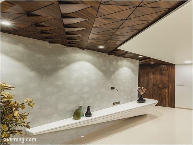 اشكال اسقف جبس بورد 11 | Gypsum Ceiling Forms 11
