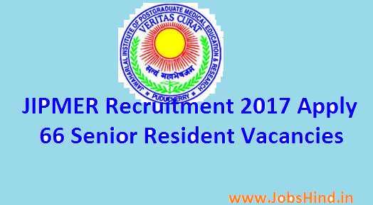 JIPMER Recruitment 2017