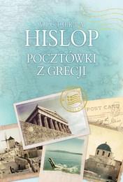 http://lubimyczytac.pl/ksiazka/4742573/pocztowki-z-grecji