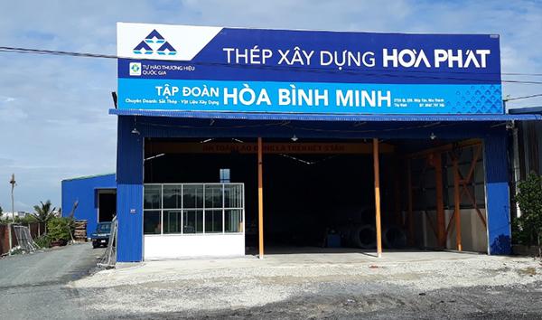 Đại lý sắt thép xây dựng Hòa Phát tại Tây Ninh