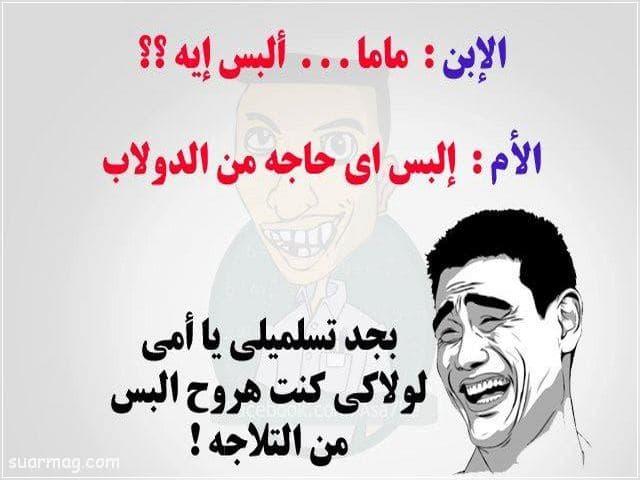 بوستات مضحكة مكتوبه 2 | Funny written Posts 2