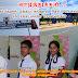 தம்பிலுவில்  மத்திய கல்லூரி (தேசிய பாடசாலை)யில் 4 மாணவர்கள் 9A தர சித்தி