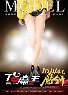 Download Super Model 2016 480p WEBRip Subtitle Indonesia