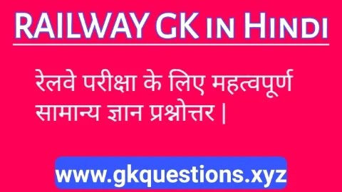 history gk questions for railway exam, railway gk questions