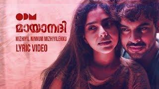 Mizhiyil Ninnum Song Lyrics - Mayaanadhi