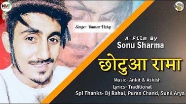CHOTUAA RAMMA mp3 Song download - Kumar Vicky ~ Gaana Himachali