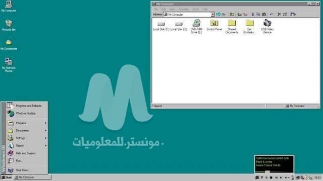 نظام ويندوز 95
