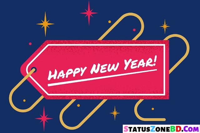 Happy New Year 2022 Bangla SMS Quotes, Bangla happy new year sms 2022, happy new year 2022 Bangla SMS, happy new year Bangla SMS 2022, Happy New year,