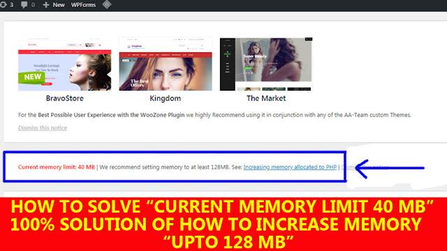 Current Memory Limit 40 MB | अपने वर्डप्रेस के php memory को कैसे बढ़ाएं | How to increase the PHP Memory of WordPress