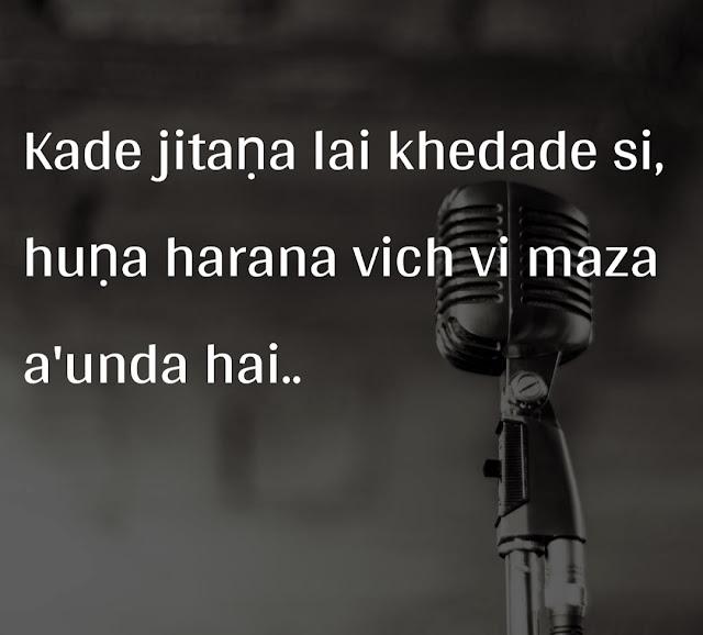 Punjabi Status hindi
