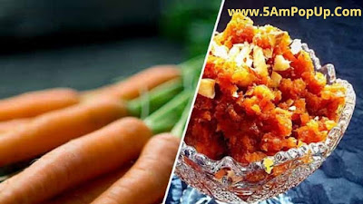 अलग - अलग तरह का गाजर का हलवा कैसे बनाते है? Gajar Ka Halwa Recipe In Hindi