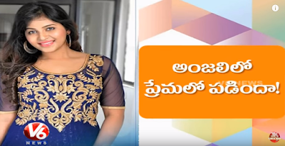Anjali hints on her relationship with Jai  Anjali Birthday tweets  Tollywood News