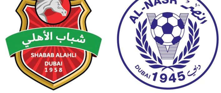ملخص واهداف مباراة شباب الاهلي دبيي والنصر الاماراتي اليوم