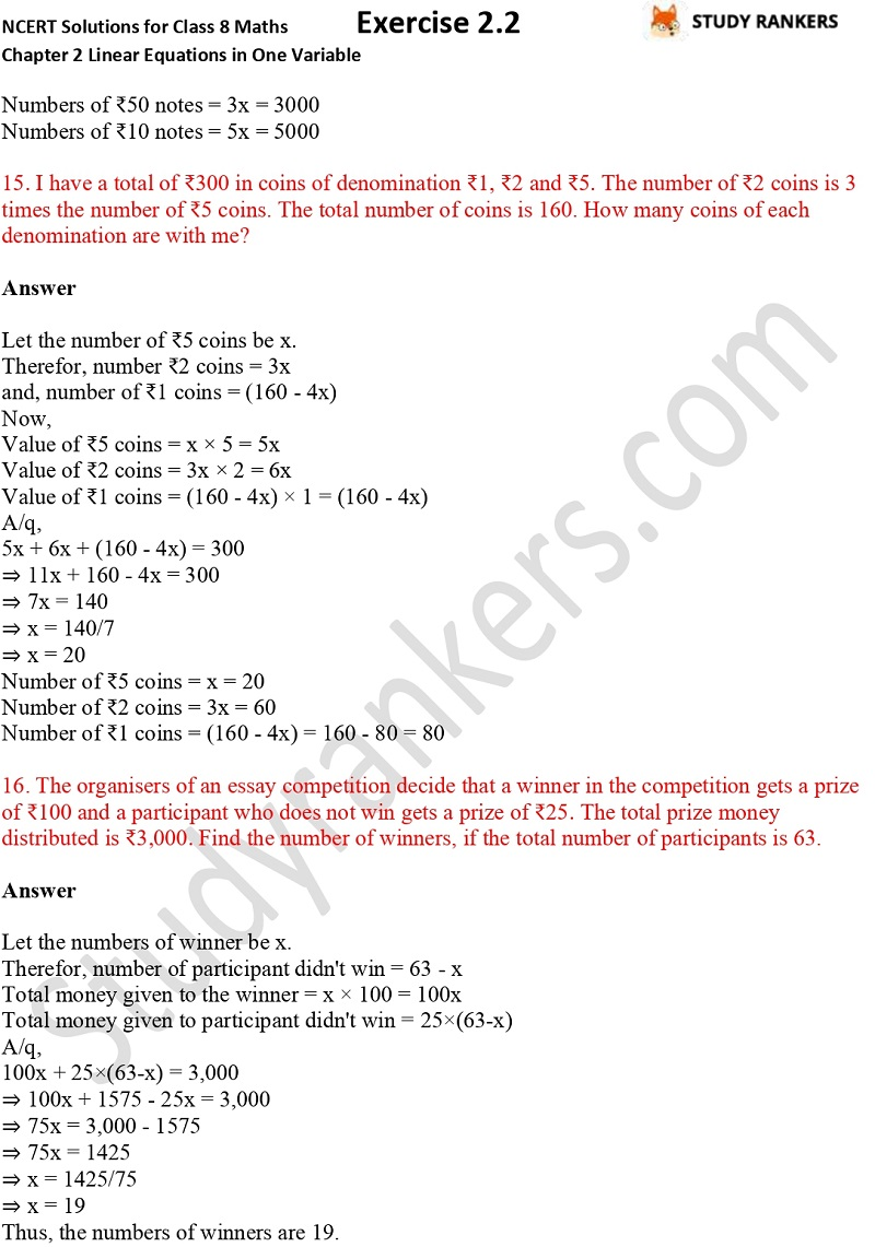 NCERT Solutions for Class 8 Maths Chapter 2 Linear Equations in One Variable Exercise 2.2 Part 6