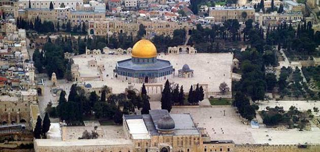 القدس، فلسطين، المسجد الأقصى،  مكة،  الطائف،  مسجد قبة الصخرة،  حربوشة نيوز