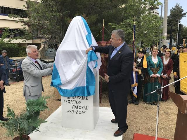 Έγιναν τα αποκαλυπτήρια της προτομής του εθνομάρτυρα του Ποντιακού Ελληνισμού, Νίκου Καπετανίδη
