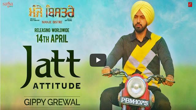Jatt Attitude Lyrics By Gippy Grewal | Movie Manje Bistre
