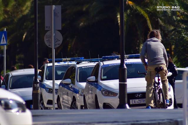 Αργολίδα: Ισχυρή παρουσία της Αστυνομία στο Ναύπλιο για την επέτειο του Πολυτεχνείου