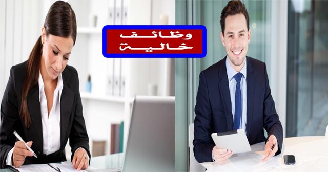 وظائف بنك مصر 2021 لخريجي تجارة