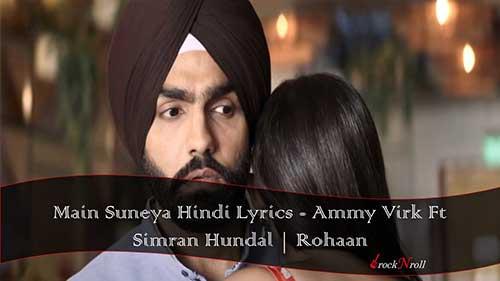 Main-Suneya-Hindi-Lyrics-Ammy-Virk-Ft-Simran-Hundal-Rohaan
