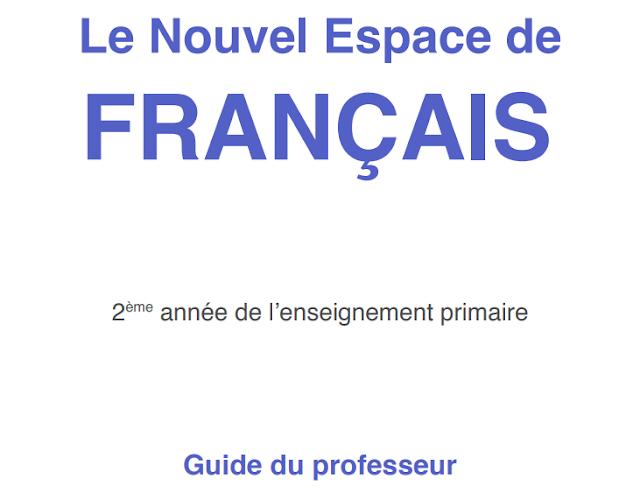 télécharger Guide Le Nouvel Espace de Français Français 2AP 2018