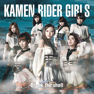 Kamen Rider Girls: Break the Shell 2014 [Jaburanime]