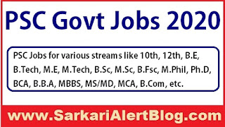 https://www.sarkarialertblog.com/2020/06/psc-govt-jobs-2020.html