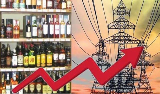 हिमाचल: कल से महंगी हो जाएगी शराब, सूबे के लोगों को लगेगा बिजली का भी झटका