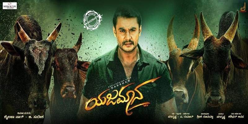 Yajamana Box Office Collection Poster
