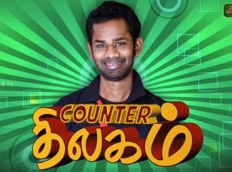 I don't want to act Short Films – Ramesh Thilak   Counter Thilagam   RJ Ramesh Thilak
