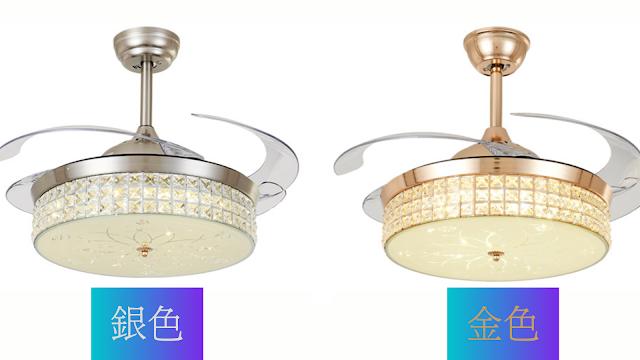 【報價】Aiyo0o 華麗吊扇燈 一千有找仲包安裝及免費送貨
