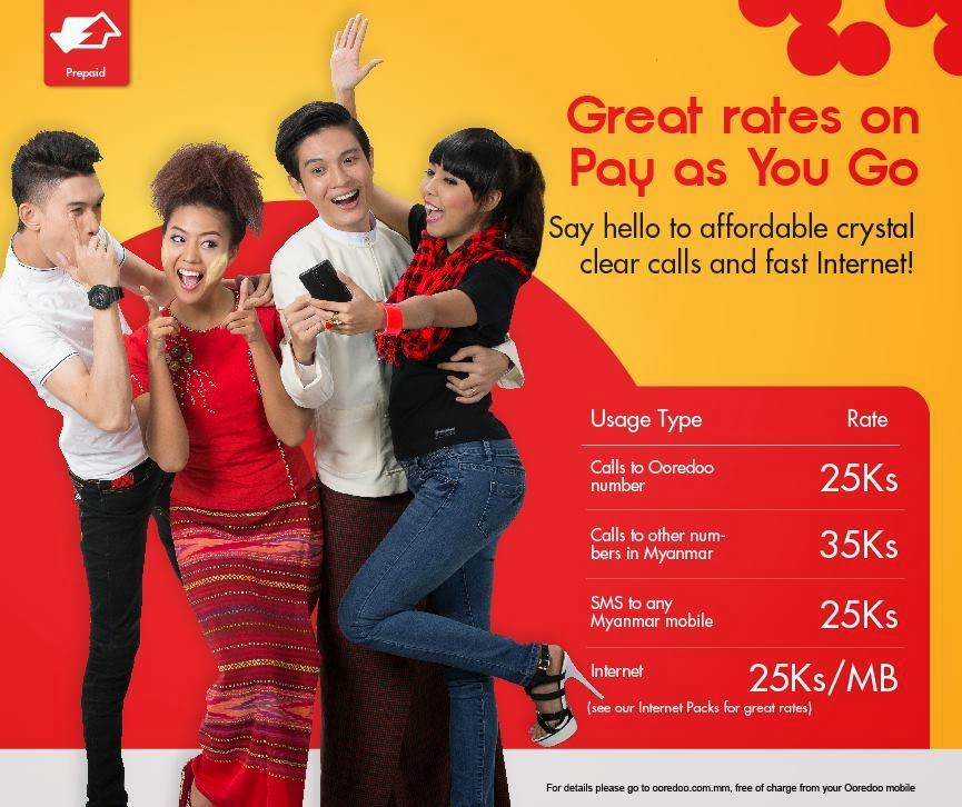 CM-STAR Computer & Mobile Services: Ooredoo Myanmar မှ