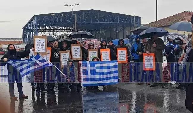 Γιαννιτσά: Διαμαρτυρία για τους λαθρομετανάστες και επίδοση ψηφίσματος σε ξενοδοχείο