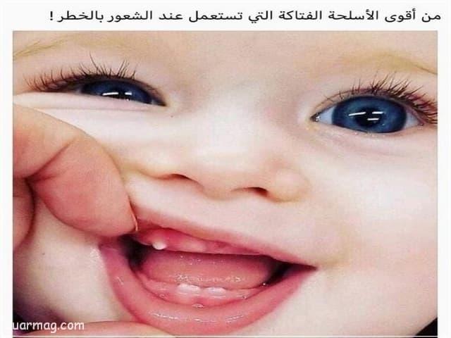 صور اطفال مضحكه 8   Funny Children Pictures 8