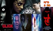 Top 20 Bollywood Horror Movies of All Time