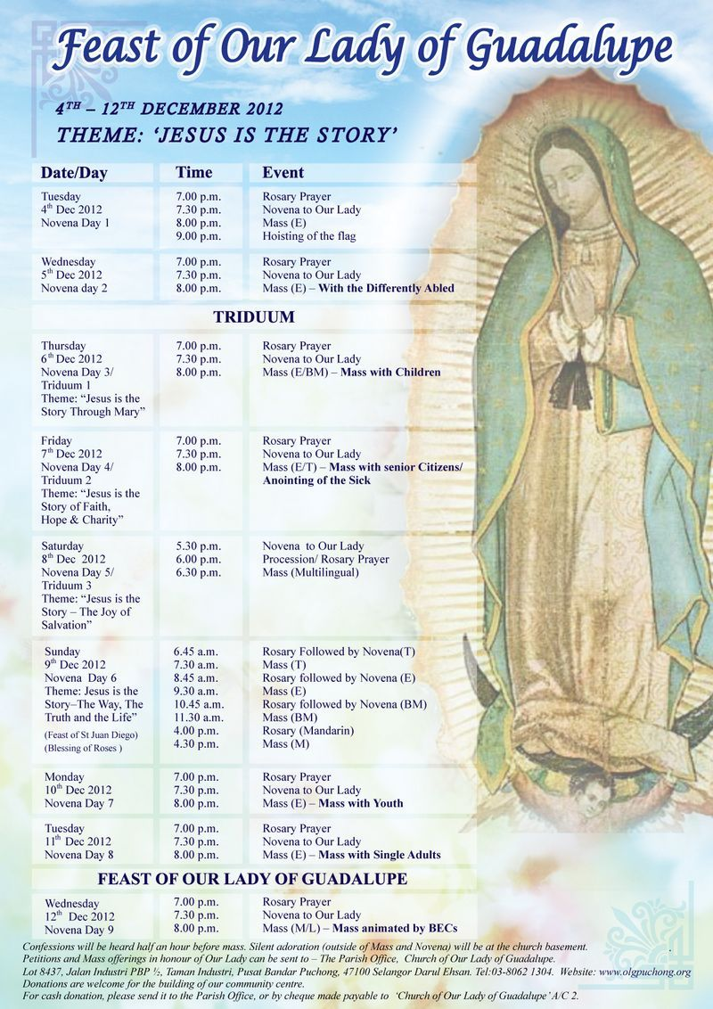 Faithful Resources for all Christian: Feast of Our Lady Of ...