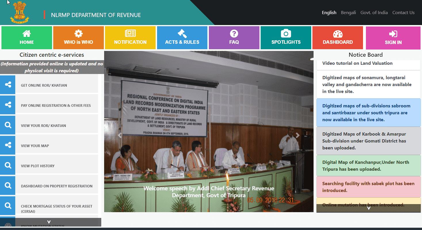 Jami Tripura: jami.tripura.gov.in Online ROR & Land Record Tripura